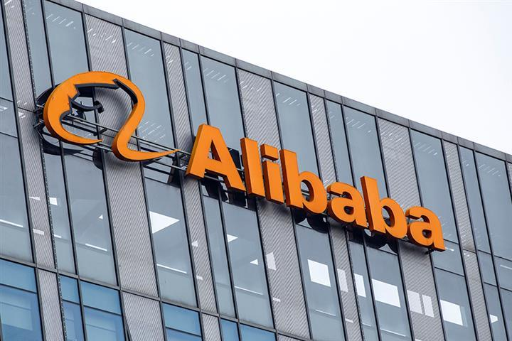 Alibaba Reports 22% Rise in Quarterly Revenue