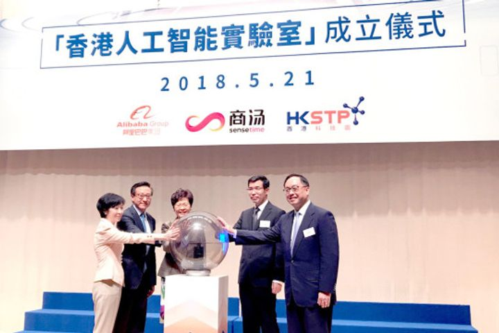 Alibaba, SenseTime Partner to Foster Mainland China-Hong Kong Cooperation on AI