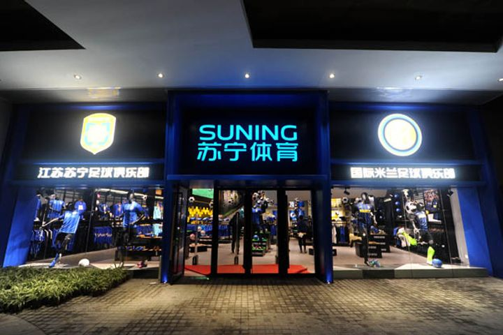 Alibaba, Suning Sports Join on Video Streaming After USD600 Mln Funding Round