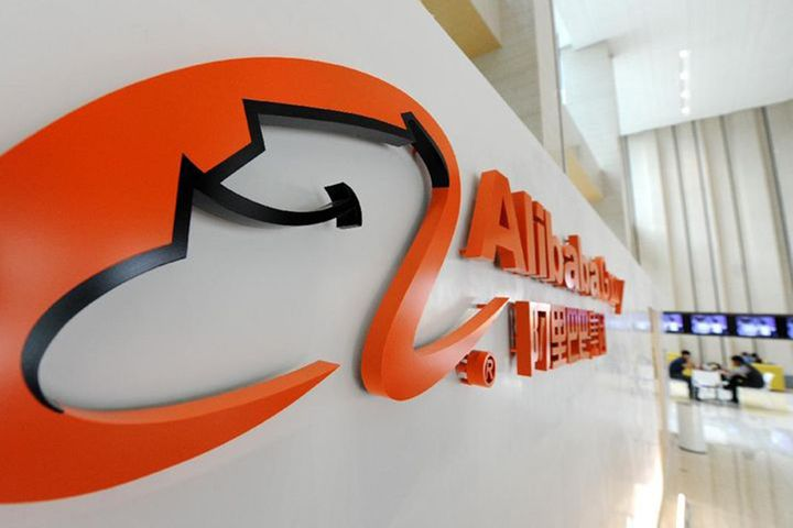 Alibaba Takes 33% Stake in Ant Financial