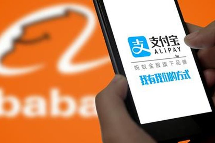 Alibaba's Taobao, Alipay Start Offering Group Buying Service to Rival Pinduoduo
