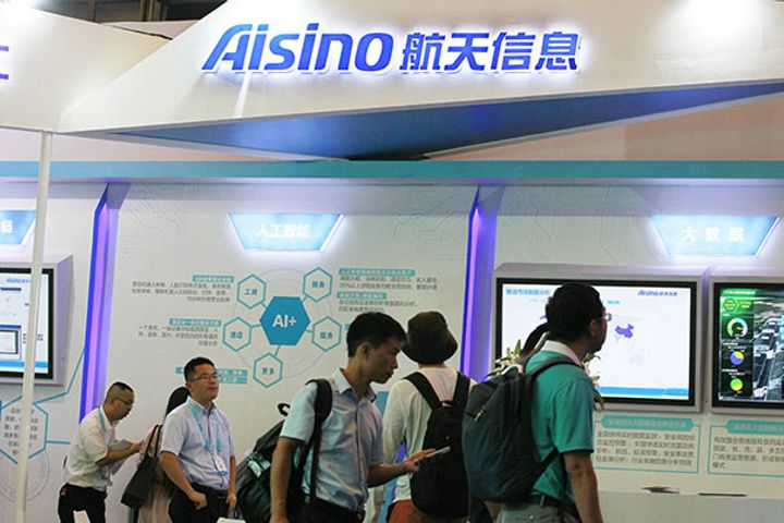 Alibaba Teams With Aisino to Build Blockchain Lab for Online Invoicing