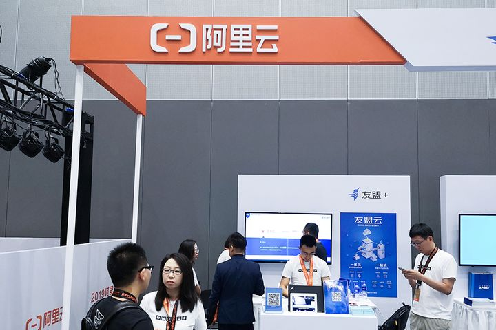 Alibaba Teams With China's Montnets on Cloud Computing, Better SMS Messages