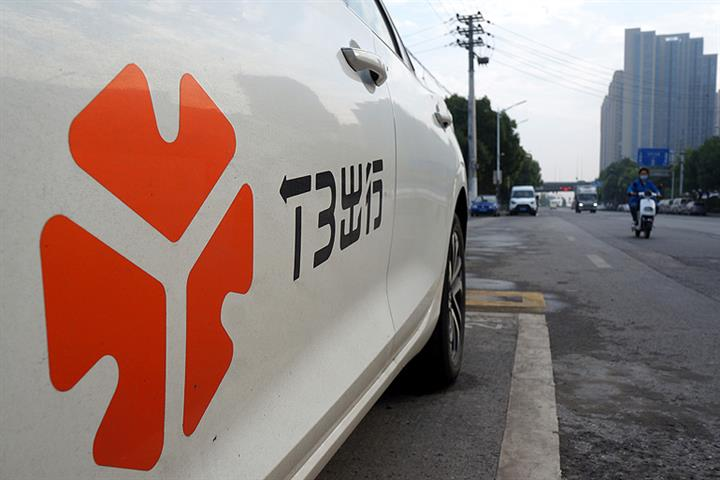 Alibaba, Tencent-Backed Car-Hailer T3 to Enter 27 More Chinese Cities in 2021