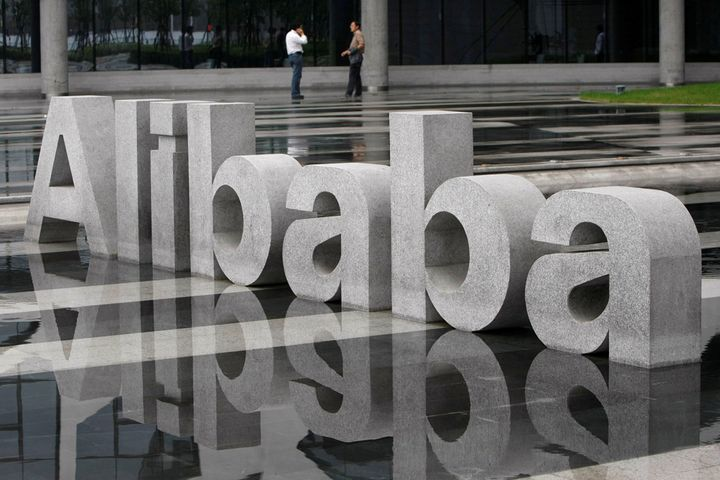 Alibaba, Tencent Make the Fortune Global 500 Cut, With Four Large Chinese Banks Top Five in Profits