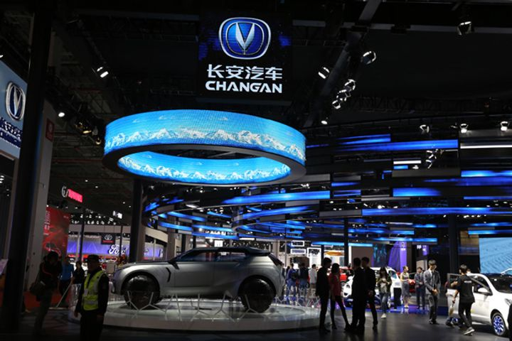 Alibaba, Tencent Team With State Carmakers to Create USD1.5 Billion Ride-Sharer