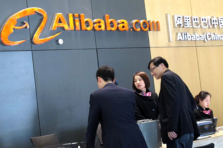Alibaba's Tmall Breaks Own Singles' Day Record, Showing World Power of Chinese Consumption