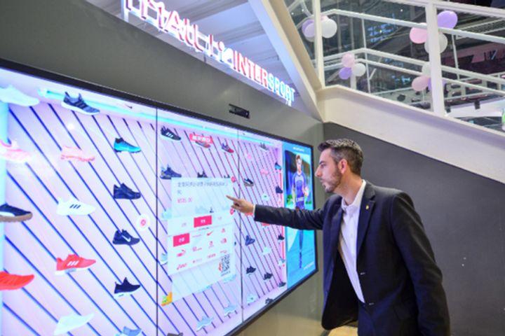 Alibaba's Tmall Unveils First New Retail Intersport Megastore