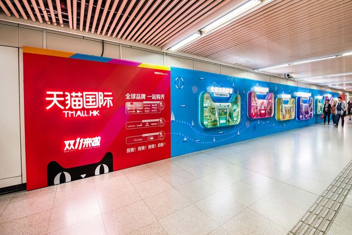 Alibaba's Tmall.hk to Use Blockchain Technology to Ensure Quality of Imported Goods
