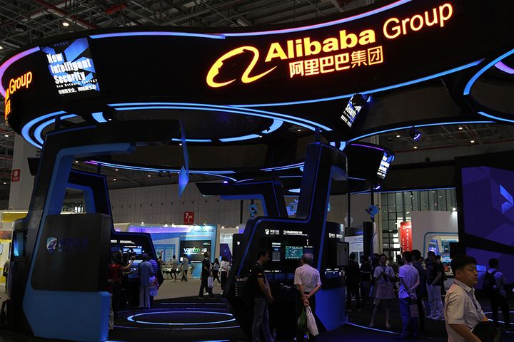 Alibaba to Build Digital Trading Platform for China's Commodities Capital Yiwu
