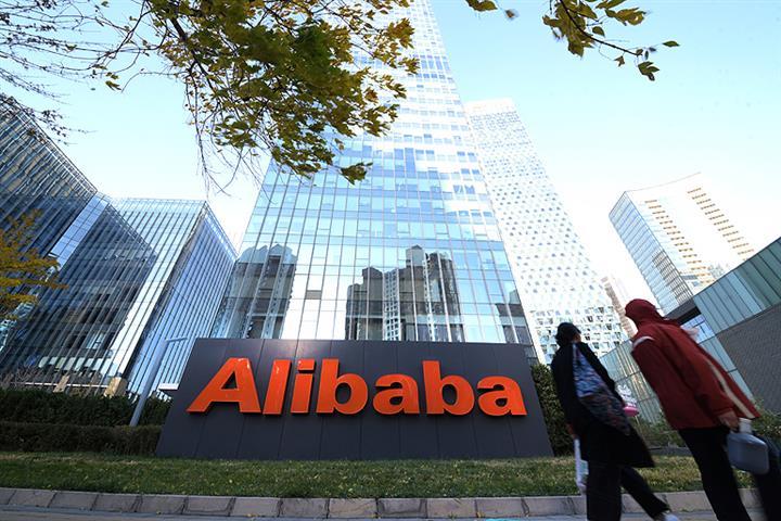 Alibaba to Donate USD15.5 Billion to Promote China's 'Common Prosperity'
