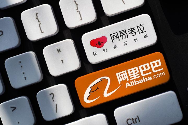 Alibaba to Finish USD2 Billion Buyout of Rival NetEase Kaola, Give It New CEO