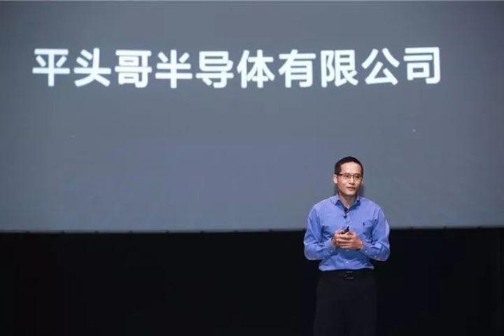 Alibaba to Start Making Its Own Computing Chips Next Year