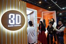 Alibaba to Wield Online 3D Tech During China's 618 Shopping Gala