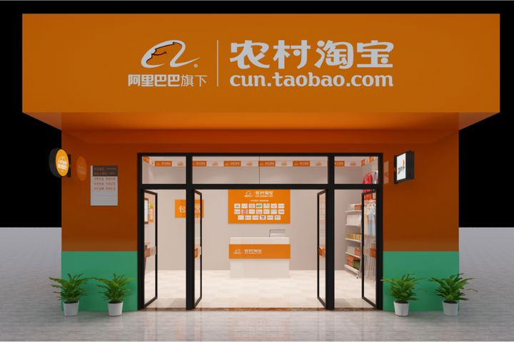 Alibaba, UN Discuss Cun.taobao.com and Internet's Effect on Rural Areas