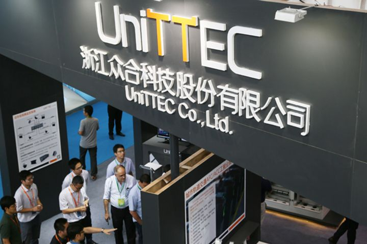 Alibaba, Unittec to Work Together on Smart City Solutions