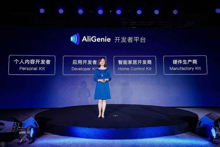 Alibaba Unveils AliGenie Voice Platform as Competition in Smart Speaker Sector Intensifies