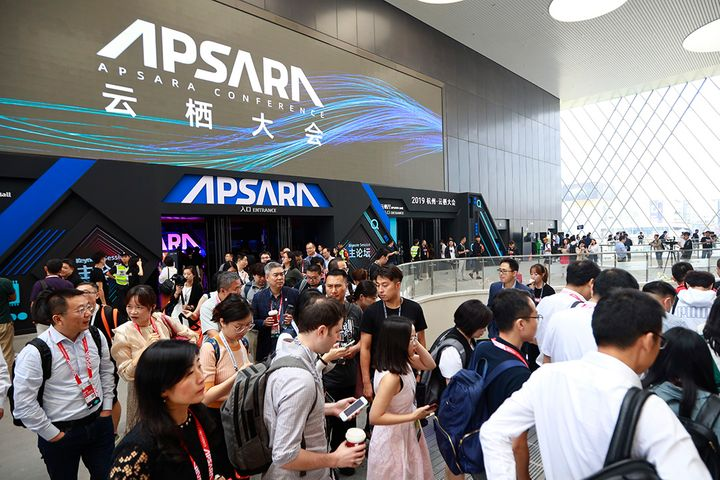 [In Photos] Alibaba Unveils Its First AI Chip Hanguang 800 at Apsara Conference 2019