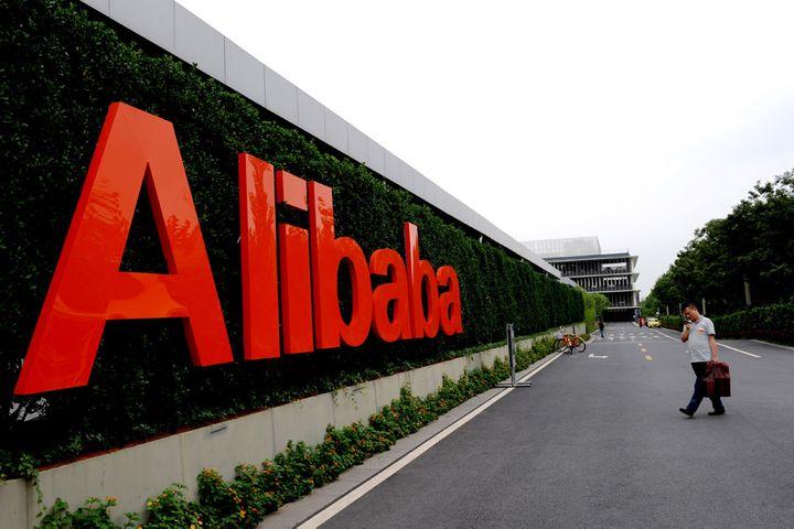 Alibaba Warns of Virus Impact After Profit Soars 56% in December Quarter