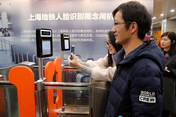 Alibaba Will Bring Facial Recognition and Voice-Operated Ticketing to Shanghai Subway