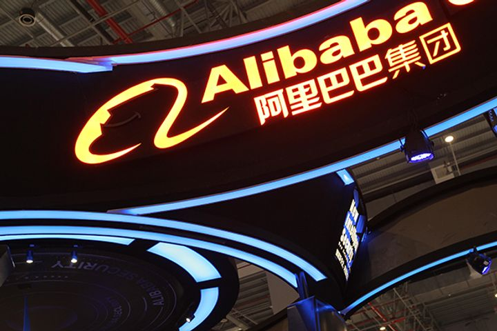Alibaba Will Up Its Investment in Project Cosponsored by Athub