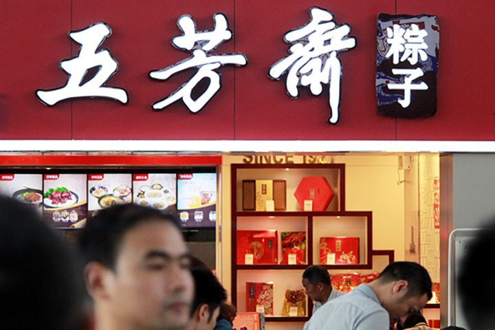 Alibaba, Wufangzhai to Open First Unmanned Restaurant in Hangzhou Early Next Year