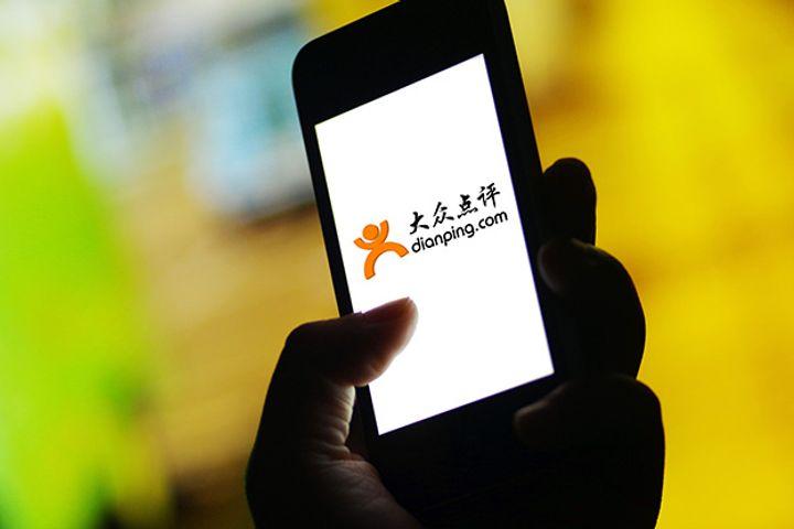 Alibaba's Xiaohongshu Blames Tencent's Dianping for Copied Content