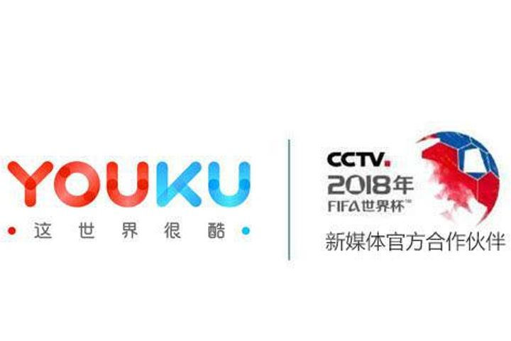 Alibaba's Youku Wins Right to Live Stream World Cup in China