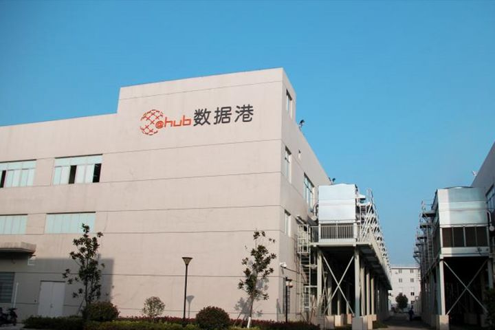 AliCloud Signs Up Shanghai Data Center Services Firm to Sell Products