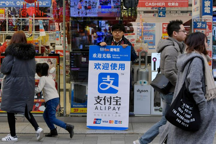 Alipay Aims for Full Coverage in Japan in Time for 2020 Tokyo Olympics