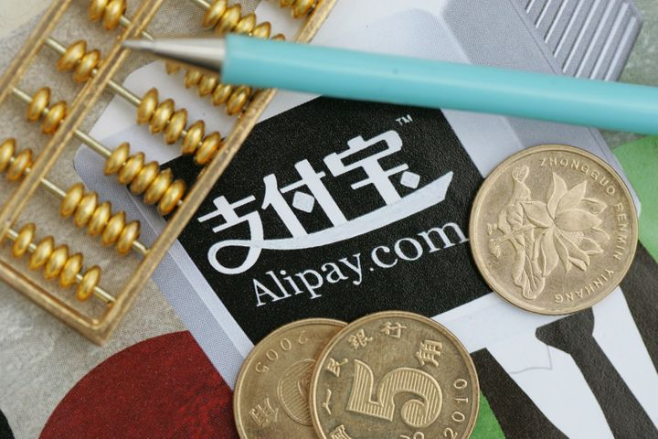 Alipay Has No Timetable for Expanding European Customer Base, Its Head of Europe Says