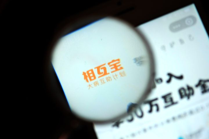 Alipay Launches Cancer Mutual Aid Plan for China's Elderly
