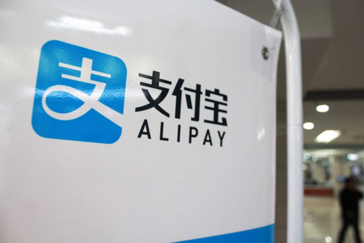 Alipay Launches Refund Transfer Function to Avoid Fraud
