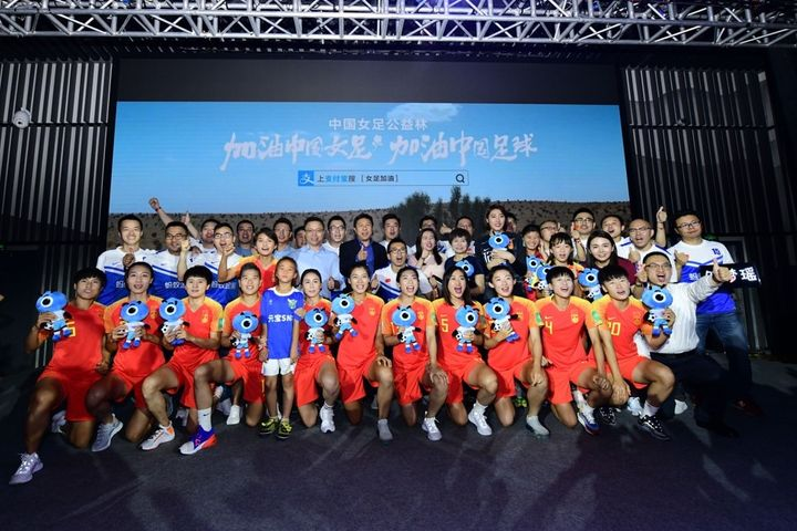 Alipay to Support Chinese Women's Soccer With USD145.4 Million in a Decade