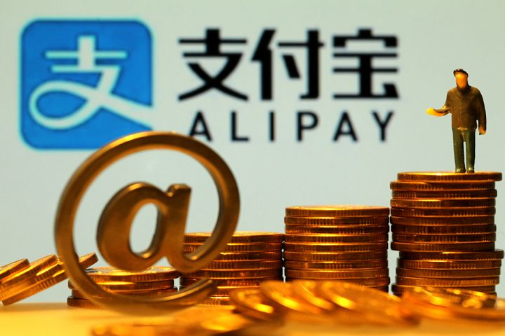 Alipay Weaves a Global Mobile Payment Web