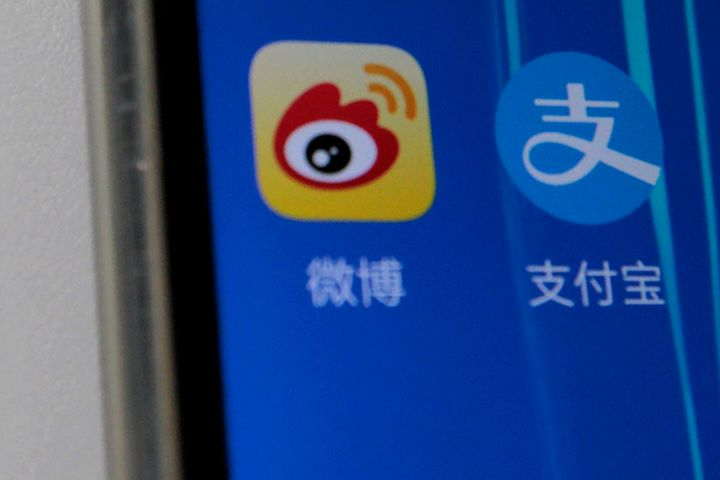 Alipay, Sina Weibo Team Up to Bridge Access to Both Apps