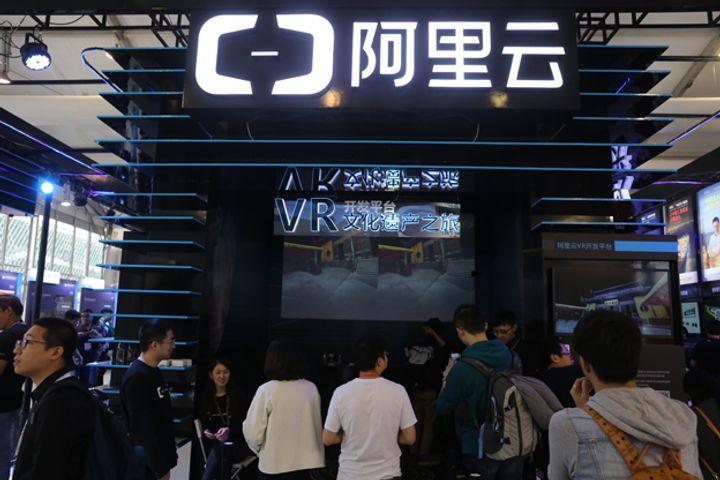 Aliyun to Establish Industrial Cloud Platform in Guangdong, Lower CDN Prices