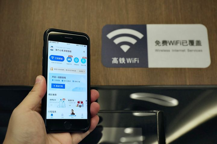 All China's Bullet Trains to Have Onboard Wi-Fi by 2023