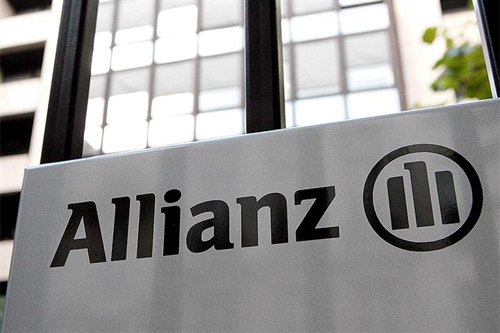 Allianz Opens China's First Wholly Foreign-Owned Insurance Asset Manager