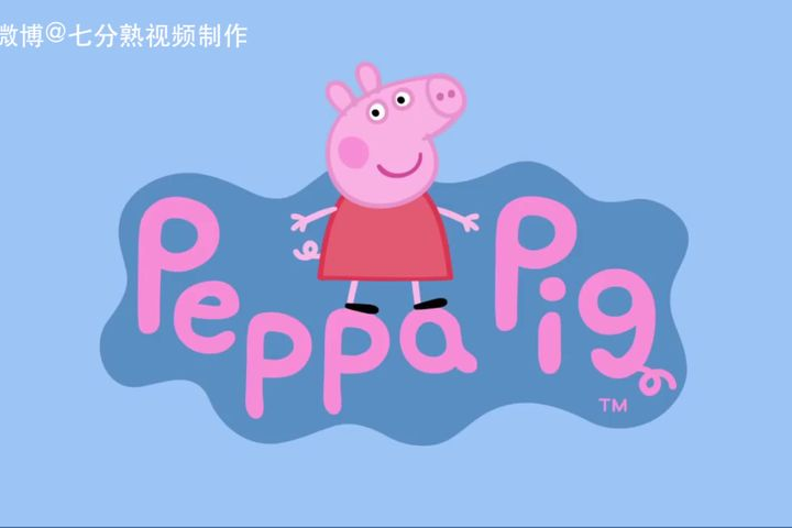 Alpha Group Partners with Peppa Pig Copyright Owner Entertainment One UK