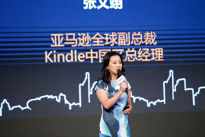 Amazon's China Boss Takes Helm of Its Web Services in Country