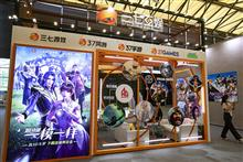 Analysts Are Upbeat on Overseas Opportunities for China's Game Developers