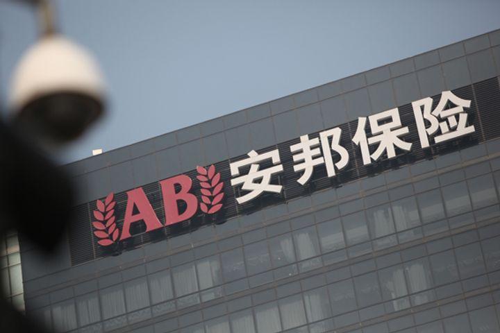 Anbang Denies Overseas Assets Sale Rumors