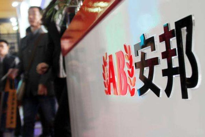 Anbang Insurance Group Declares Its Chairman Unfit to Perform His Duties, Cites 'Personal Reasons'
