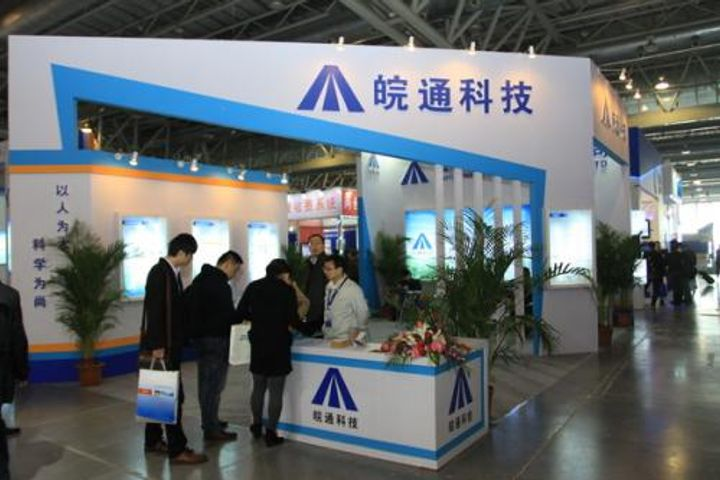 Anhui Wantong Technology Will Buy Electronic Defense Company for USD66.3 Million