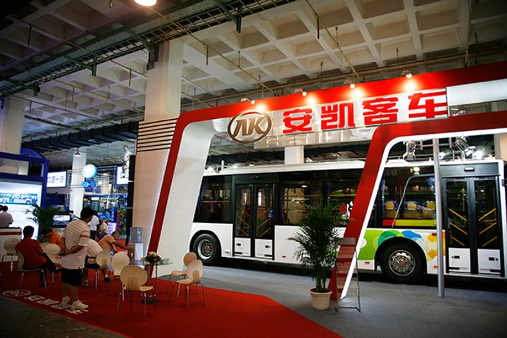 Ankai Automobile Signs USD79.8 Million Contract to Provide Clean Energy Vehicles to Hefei