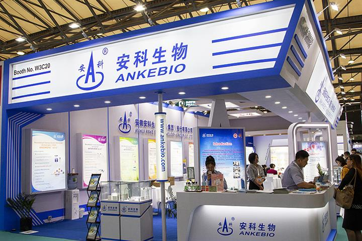Anke Biotech Gets Nod to Sell Hand Sanitizer in US