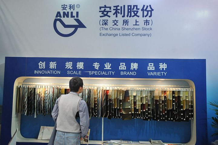 Anli Plans to Invest USD3 Million to Set Up a Naugahyde JV in Vietnam