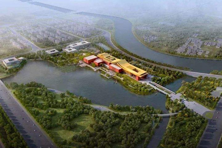 Annex to Forbidden City to Open in 2022, Show Undisplayed Relics