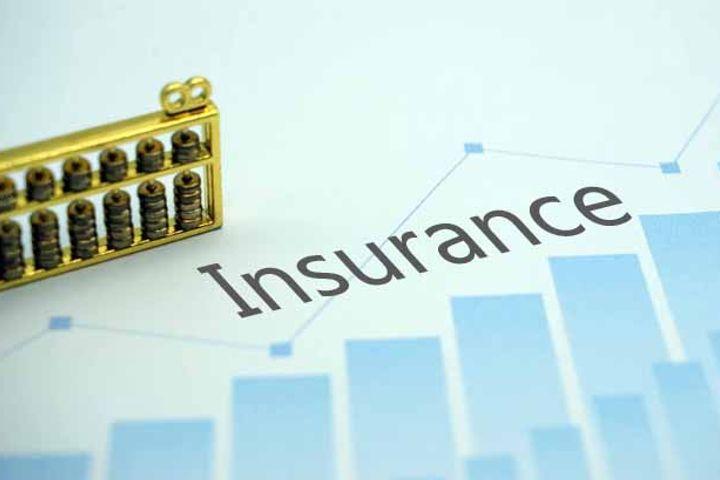 Ant Financial Deals 1.1 Billion Insurance Plans on Double 11